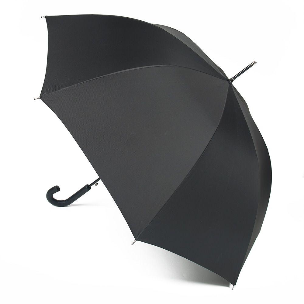 Range Rover Umbrella